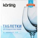 Бытовая химия Korting DW KIT 025