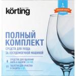 Бытовая химия Korting DW KIT 201 C