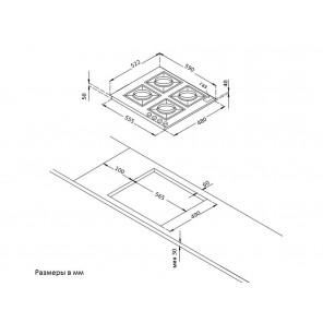 Korting HGG 635 CTB