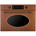<p>Микроволновая печь</p>Korting KMI 482 RC